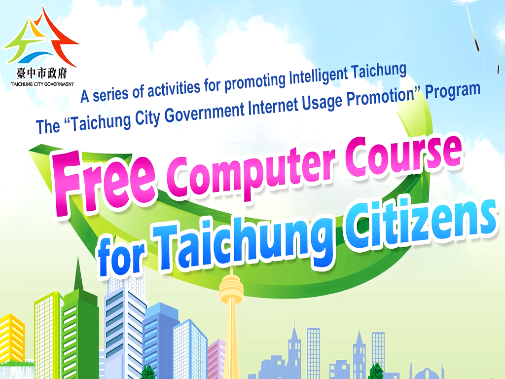 Free Computer Course for Taichung Citizens